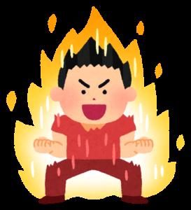 再戦に燃える